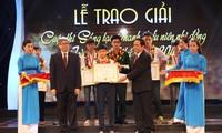 Remise des prix du concours national de création des jeunes, des adolescents et des enfants