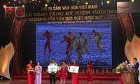 Diverses activités pour la Journée des patrimoines culturels du Vietnam
