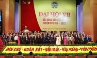 Conférence de presse sur le 7e congrès national de l'Association des agriculteurs du Vietnam