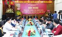 Le Vietnam cible 10 milliards de dollars d'exportations de produits aquatiques en 2019