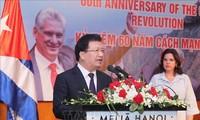 Le 60e anniversaire de la révolution cubaine célébré à Hanoï