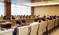 Première réunion du sous-comité chargé du programme du comité national pour l'ASEAN 2020
