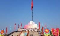 Célébrations du 44e anniversaire de la libération du Sud et de la réunification nationale