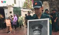 Cérémonie à la mémoire de l'ancien président Lê Duc Anh