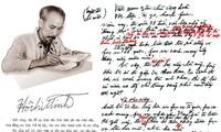 Colloque sur la mise en oeuvre du testament du président Hô Chi Minh