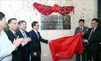 Inauguration d'un centre d'identification de l'ADN pour les morts pour la Patrie