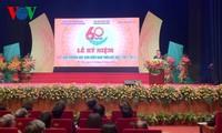 Kỷ niệm 60 năm trường học sinh miền Nam trên đất Bắc