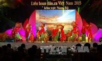 Bế mạc Liên hoan dân ca Việt Nam lần VI khu vực Nam bộ