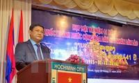Kỷ niệm 41 năm Quốc khánh Cộng hòa Dân chủ Nhân dân Lào