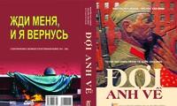 """""""Tuyển thơ chiến tranh Vệ quốc 1941-1945: Đợi anh về"""" ra mắt"""