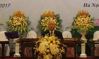 Chiêu đãi trọng thể chào mừng Tổng Bí thư, Chủ tịch Lào Bounnhang Vorachith