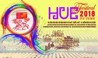 Festival Huế 2018: Nhiều chương trình nghệ thuật được công chúng mong đợi