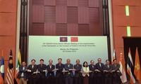 Hội nghị các Quan chức Cao cấp ASEAN - Trung Quốc về thực hiện DOC