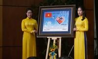 Lễ phát thành bộ tem Chào mừng Hội nghị thượng đỉnh Hoa Kỳ - Triều Tiên