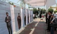 อิหร่านเริ่มจัดการเลือกตั้งประธานาธิบดีครั้งที่ 11