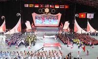 เปิดงานมหกรรมกีฬานักเรียนเอเชียตะวันออกเฉียงใต้ ครั้งที่ 5