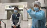 สหรัฐและจีนพัฒนาวัคซีนที่สามารถยับยั้งไวรัสเมอร์สได้