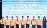 กรุงฮานอยประกาศผลการประยุกต์ใช้เทคโนโลยีสารสนเทศ