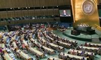 เปิดการประชุมสมัชชาใหญ่สหประชาชาติสมัยที่ 70