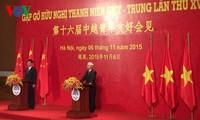 ชนรุ่นใหม่จะสานต่อและส่งเสริมไมตรีจิตมิตรภาพระหว่างเวียดนามกับจีน