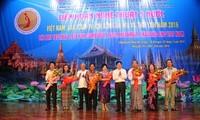 เปิดงานมหกรรมศิลปะเวียดนาม ลาว กัมพูชา พม่าและไทย