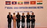 การประชุมรัฐมนตรีว่าการกระทรวงการต่างประเทศความร่วมมือแม่โขง-คงคา