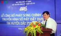 สถานีโทรทัศน์ดิจิตอล VTC สังกัดสถานีวิทยุเวียดนามออกอากาศโทรทัศน์ระบบดิจิตอลภาคพื้นดินในเกาะฟู้ก๊วก