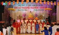 พิธีขอพรให้ชีวิตมีความสงบสุขของชมรมชาวเวียดนามในประเทศสาธารณรัฐเช็ก