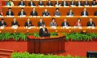 เปิดการประชุมแนวร่วมปิตุภูมิจีน