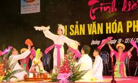 งานมหกรรมการร้องเพลงทำนองบ่ายจ่อยและการสาธิตมรดกวัฒนธรรมนามธรรมของมนุษยชาติ