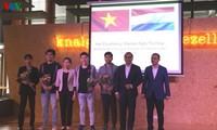 งานมหกรรมการแข่งขันกีฬาอาเซียน 2017 ณ ประเทศเนเธอร์แลนด์
