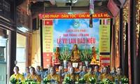 กิจกรรมงานเทศกาลวูลาน – ความกตัญญูรู้คุณต่อพ่อแม่ บรรพบุรุษกับประชาชาติ ณ กรุงฮานอย