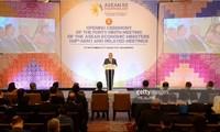 อาเซียนผลักดันการพัฒนาเศรษฐกิจ การลงทุนและการผสมผสานด้านการค้า
