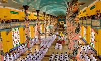 พิธีรำลึกครบรอบ 91 ปีวันเผยแผ่ศาสนากาวด่ายในเวียดนาม
