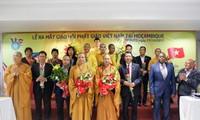 เปิดตัวพุทธสมาคมเวียดนาม ณ ประเทศโมซัมบิก