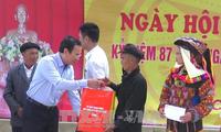 กิจกรรมรำลึกครบรอบ 87 ปีการจัดตั้งแนวร่วมปิตุภูมิเวียดนาม