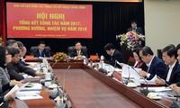 การประชุมสรุปผลงานด้านการสื่อสารต่างประเทศ