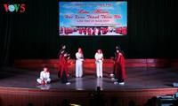 การร้องเพลงทำนองซวานของจังหวัดฟู้เถาะได้รับการรับรองเป็นมรดกวัฒนธรรมนามธรรมของมนุษยชาติ