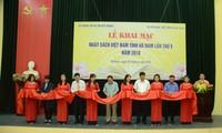 วันหนังสือเวียดนาม  ส่งเสริมและพัฒนาวัฒนธรรมการอ่านในหมู่ประชาชน