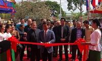 พิธีเปิดตัวสถานีวิทยุ FM จังหวัดกำปงสปือ ประเทศกัมพูชา