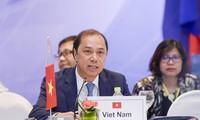 การประชุมเจ้าหน้าที่อาวุโสอาเซียนเพื่อเตรียมให้แก่การประชุมระดับสูงอาเซียนครั้งที่ 32