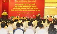 การประชุมสรุป2ปีการปฏิบัติมติเกี่ยวกับการผลักดันการศึกษาและปฏิบัติตามแนวคิดของประธานโฮจิมินห์