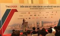 ธุรกิจอสังหาริมทรัพย์ในการพัฒนาการท่องเที่ยวในเวียดนามมีศักยภาพสูงมาก