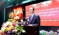 ประธานประเทศเข้าร่วมการประชุมตัวอย่างดีเด่นในขบวนการปวงชนพิทักษ์รักษาความมั่นคงของปิตุภูมิ