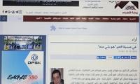 หนังสือพิมพ์อียิปต์ยกย่องประธานโฮจิมินห์และความสัมพันธ์ระหว่างเวียดนามกับอียิปต์