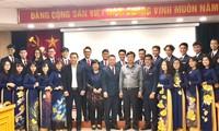 การพบปะสังสรรค์กับตัวแทนเยาวชนเวียดนามที่เข้าร่วมโครงการเรือเยาวชนอาเซียน-ญี่ปุ่นหรือ SSEAYP ครั้งที่ 45