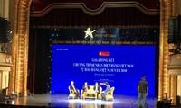 """งานกาล่า """"ภาคภูมิใจกับสินค้าเวียดนาม"""" ปี 2018"""