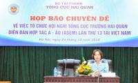 เวียดนามเป็นเจ้าภาพจัดการประชุมอธิบดีทบวงศุลกากรอาเซมครั้งที่ 13