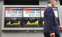ตลาดหลักทรัพย์เอเชียปรับตัวลดลง