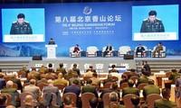 รัฐมนตรีว่าการกระทรวงกลาโหมโงซวนหลิกเข้าร่วมพิธีเปิดฟอรั่มแซงซานปักกิ่งครั้งที่ 8